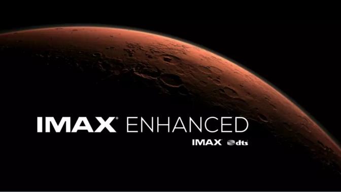 IMAX Enhanced时代的来临!Denon天龙 & Marantz马兰士功放率先提供最新固件更新