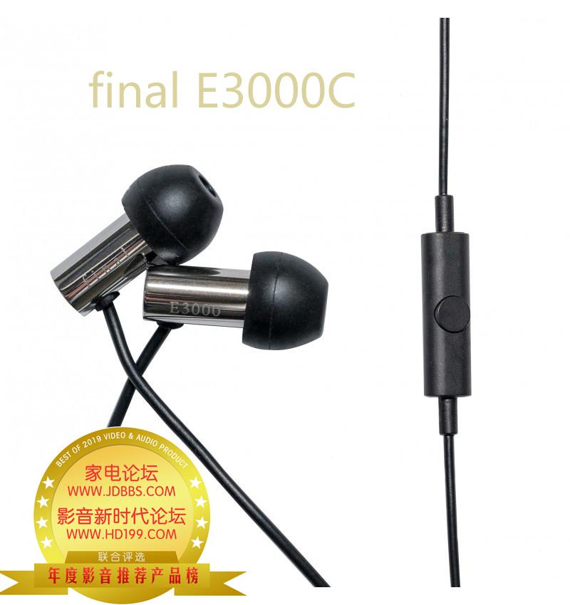 finalE3000C.jpg