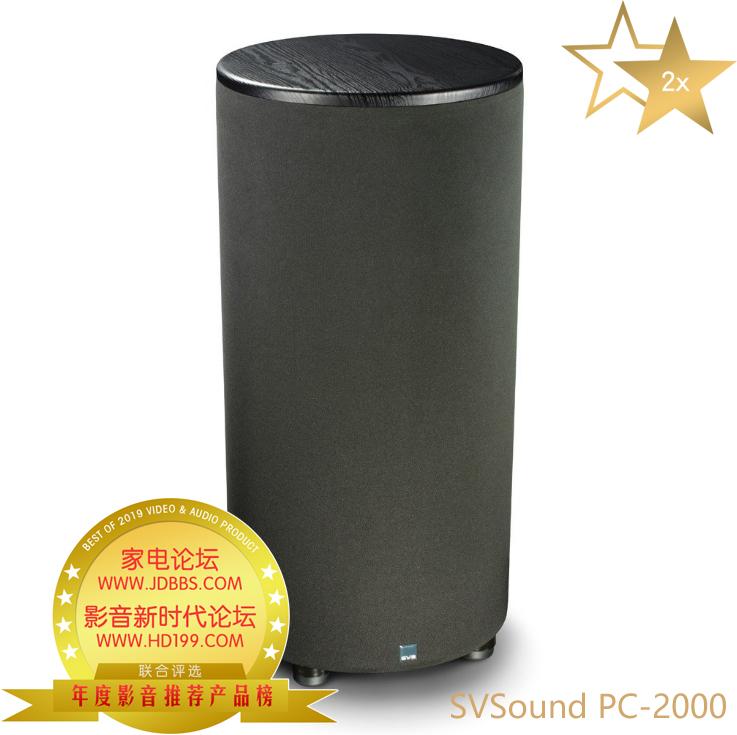 SVSoundPC-2000.jpg