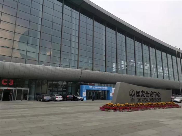 2019 CIT 中国影音集成科技展华语视听回顾