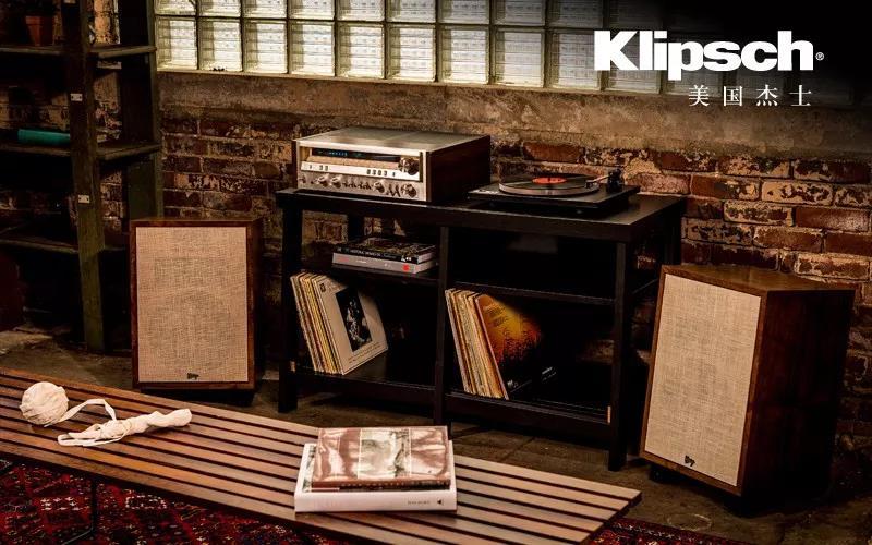 让音乐充满动感,Klipsch杰士Heresy Ⅲ Special Edition凯旋三代特别版号角音箱