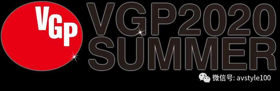 "Focal、Amphion""受赏""日本VGP 2020夏季大奖"