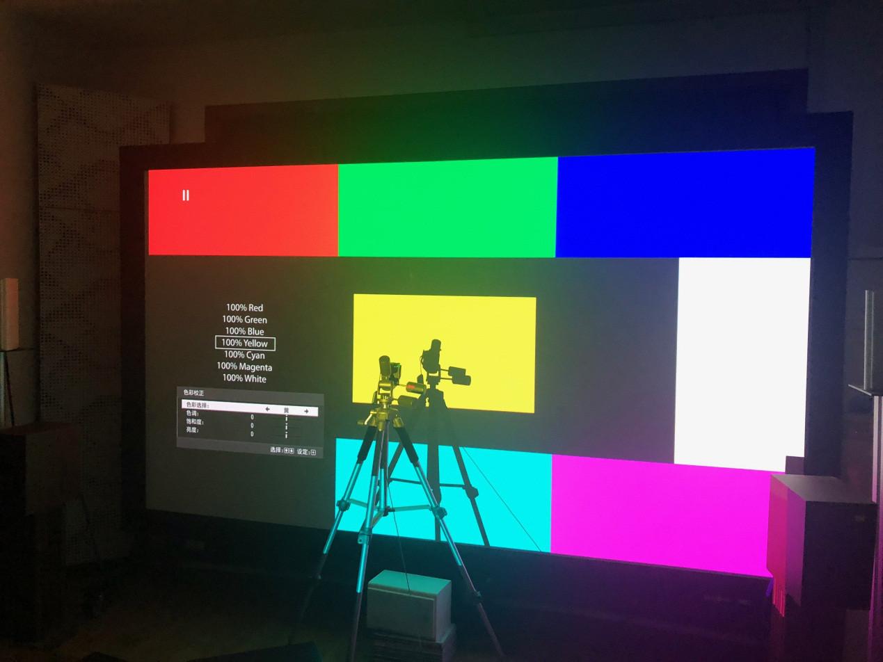 用付费软件Chroma Pure3调投影机体验